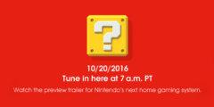 Завтра Nintendo официально представит свою новую игровую консоль NX
