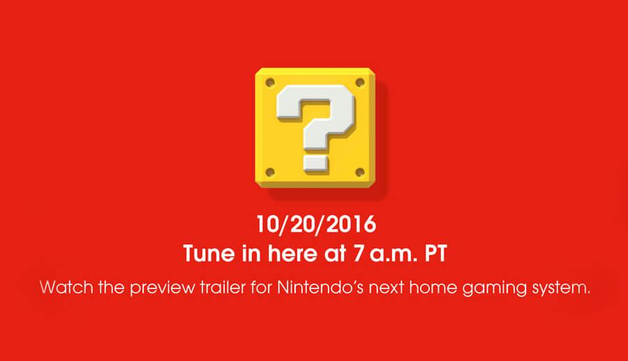 Nintendo кначалу весны будущего года выпустит новейшую приставку Switch