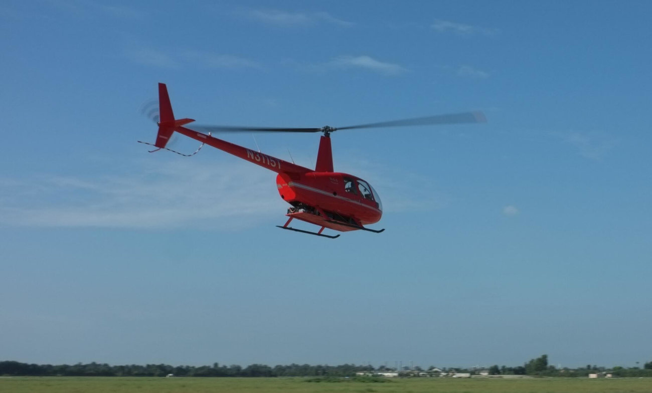 Начались лётные испытания вертолета