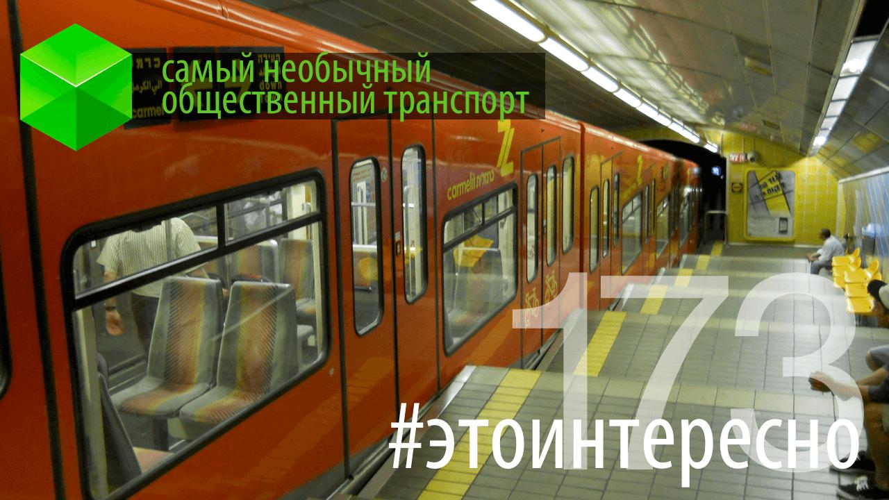 #этоинтересно | Самый необычный общественный транспорт. Часть 2