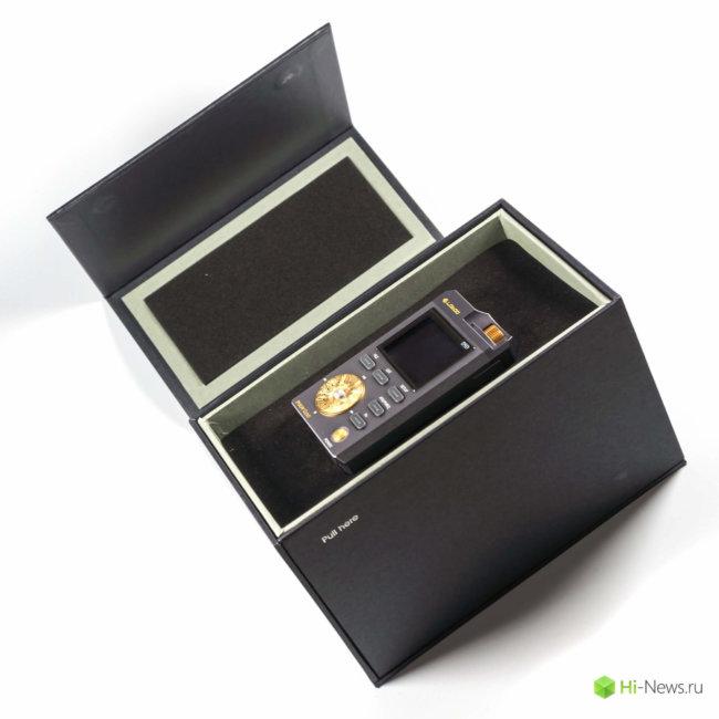 2-box