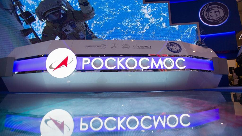 """Представитель """"Роскосмоса"""" рассказал о корабле"""