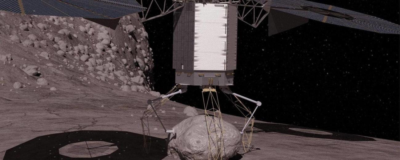 Насколько сложно поймать астероид?