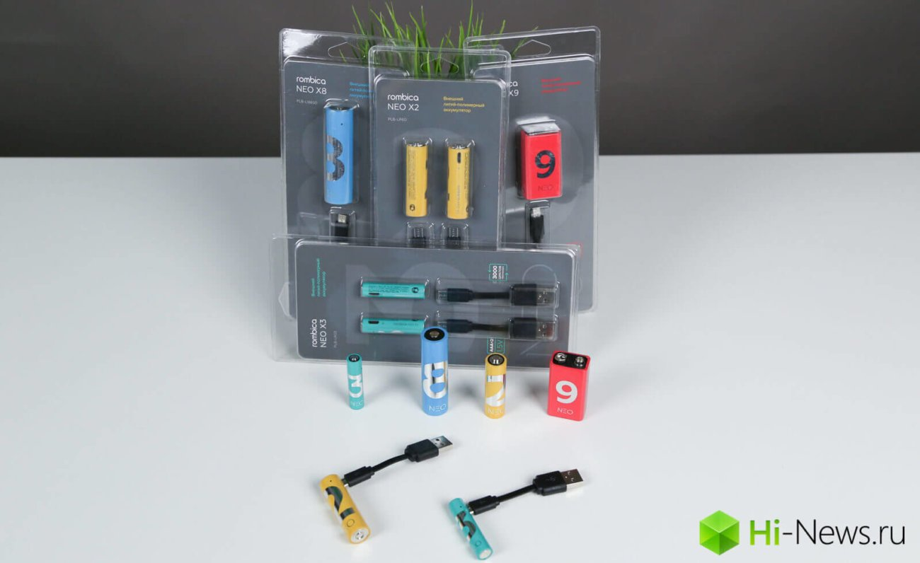 Почему перезаряжаемые батарейки полезнее?