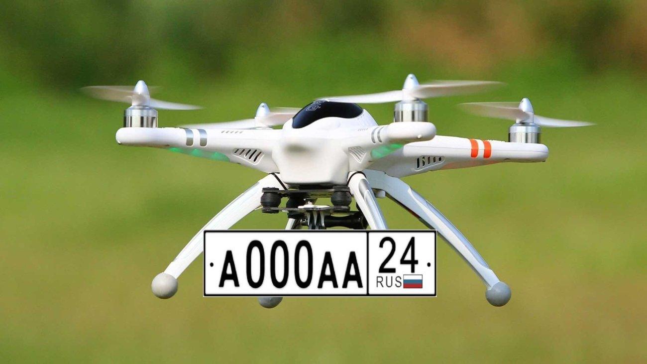 Разрботана система идентификации дронов
