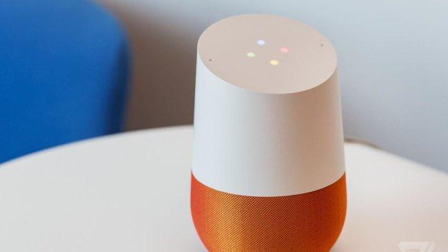 «Окей, Google»? Может быть, что-нибудь более благозвучное?