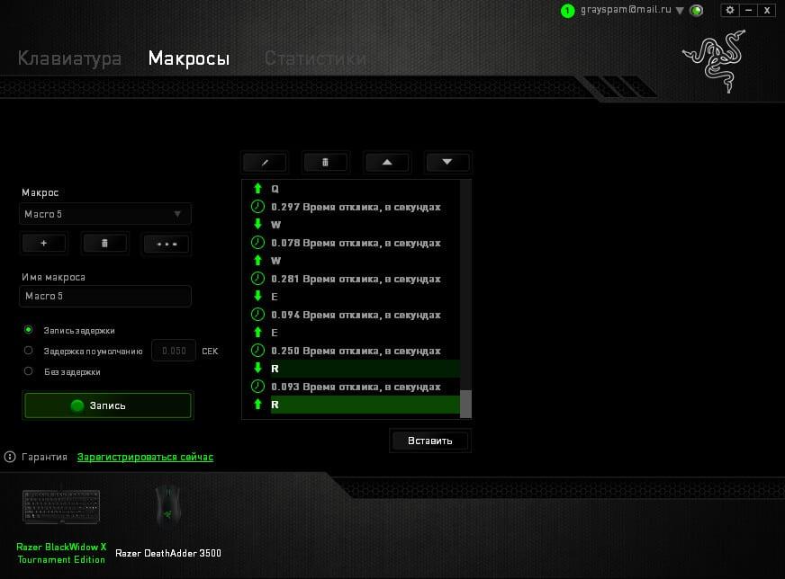 Обзор механической игровой клавиатуры Razer BlackWidow X Tournament Edition