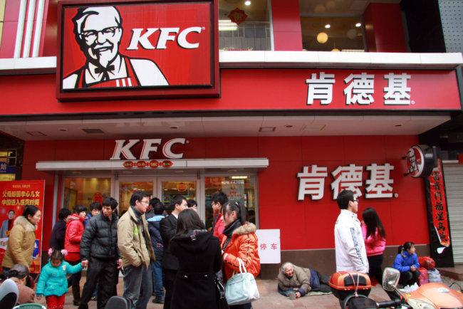 KFC начал сканировать клиентов