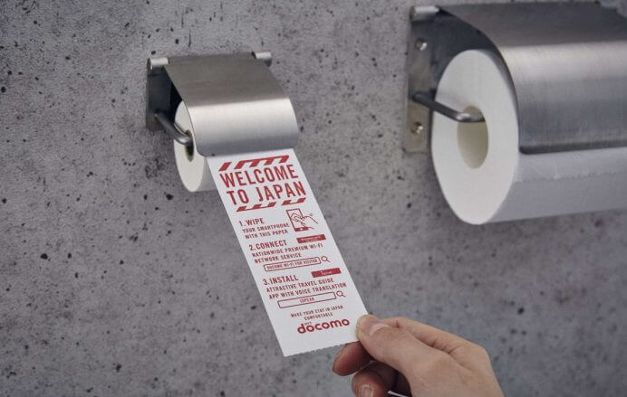 В японском аэропорту появилась туалетная бумага для смартфонов