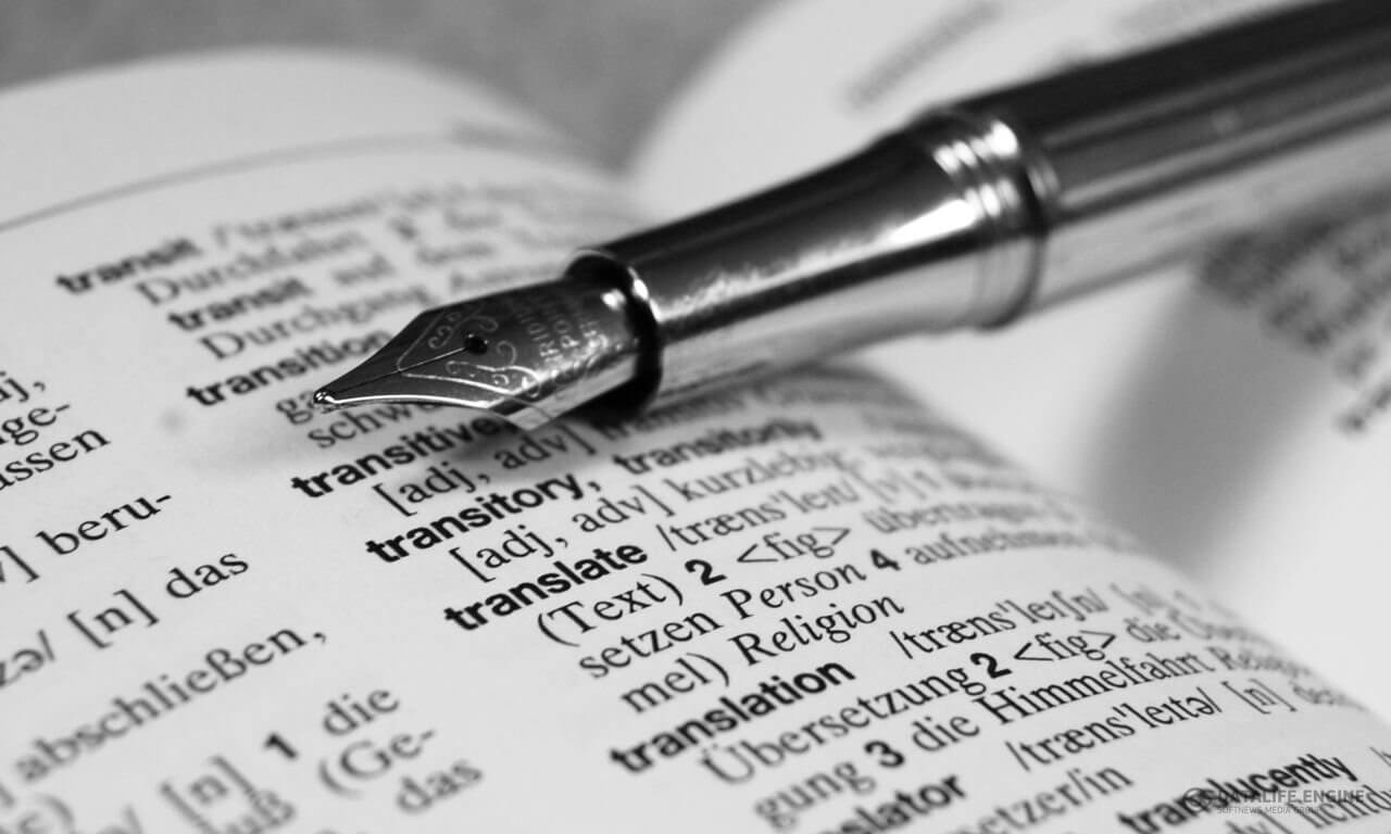 Искусственный интеллект создал язык для переводов