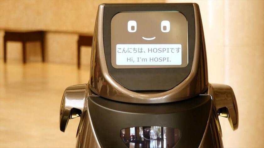 В аэропорту Токио пассажиров будут обслуживать роботы
