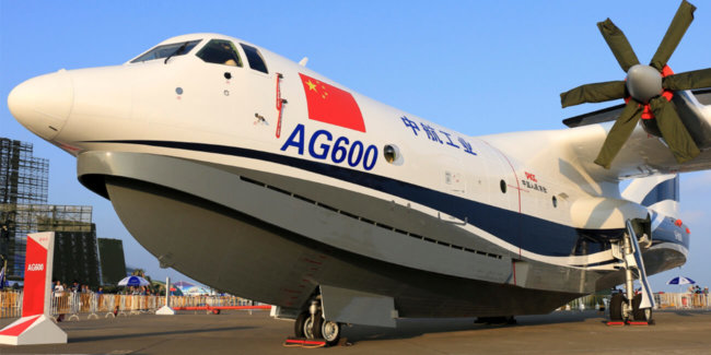 В 2021 году Китай начнёт продажи крупнейшего в мире самолёта-амфибии