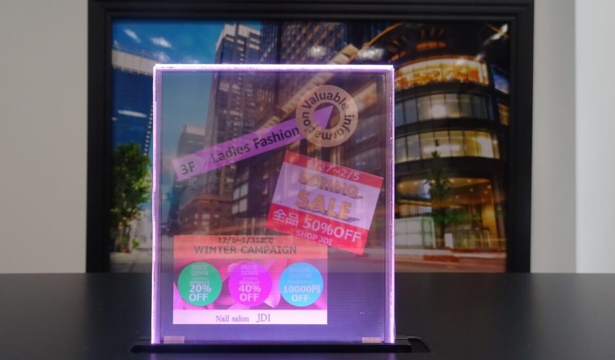 Представлен первый в мире дисплей с прозрачностью 80%