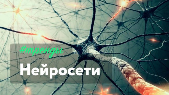 Нейросети (3 фото + 2 видео)