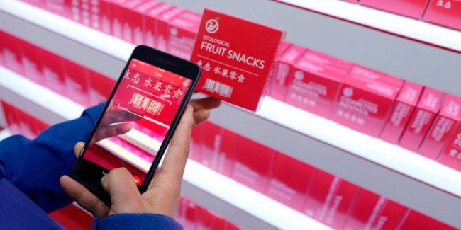 В Китае открыли управляемый ИИ продуктовый магазин - «Новости сети»
