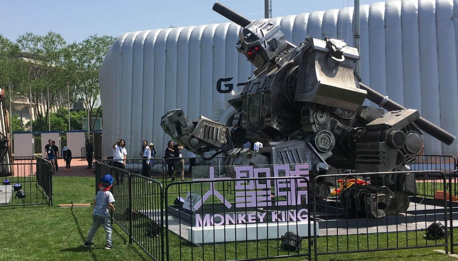 Инженеры Китайская народная республика создали боевого робота