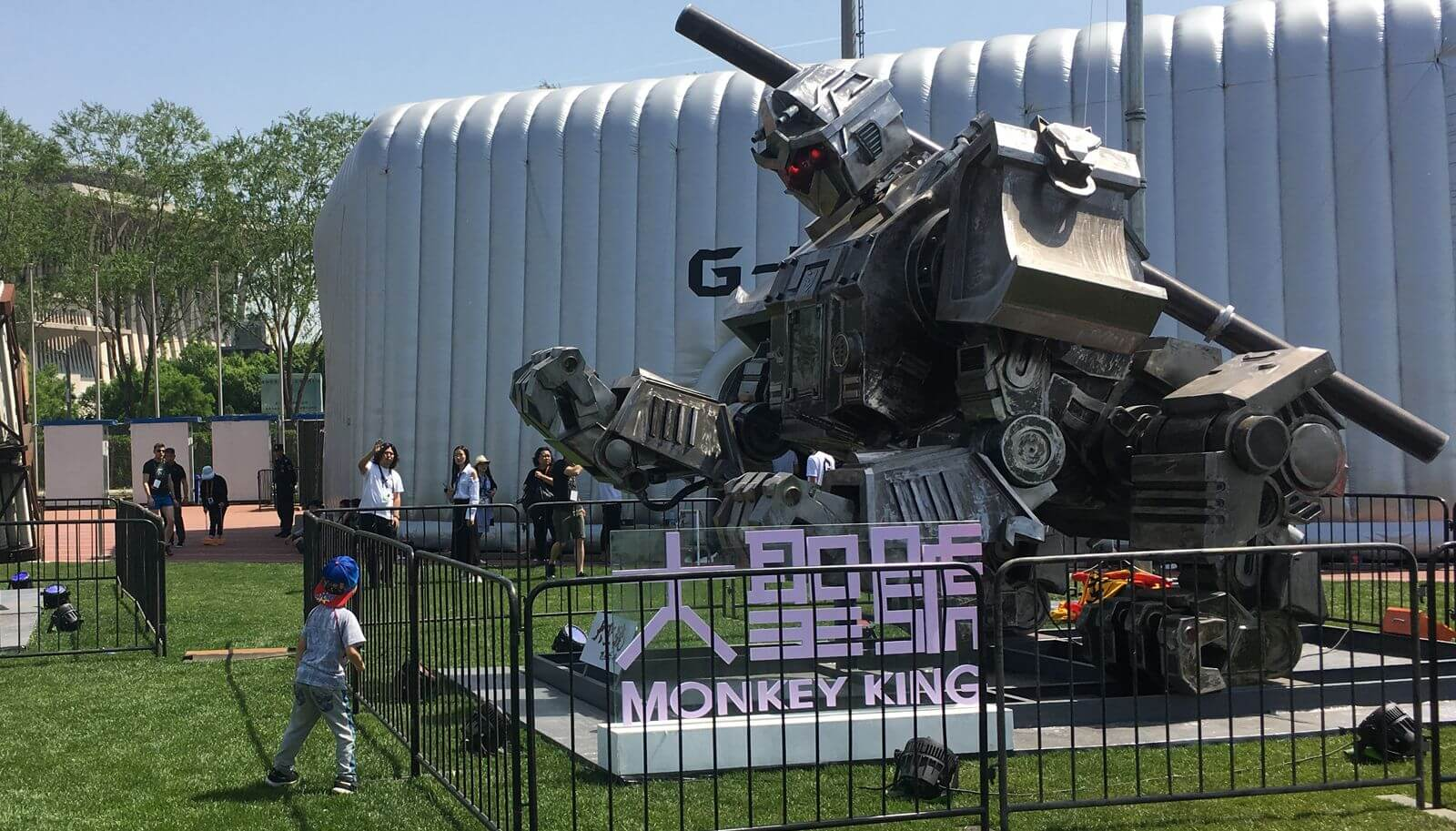 В КНР создали боевого робота «Король обезьян»
