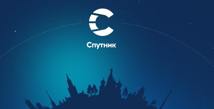 Государственный поисковик «Спутник» признали неэффективным. Нанего потратили 20 миллионов долларов