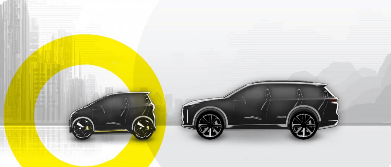 Китайский стартап начнёт продавать электромобили за 7000 долларов