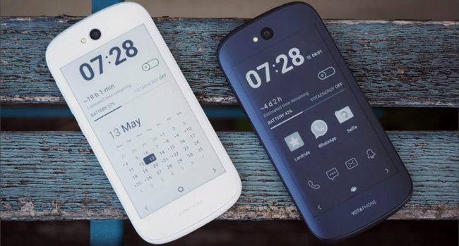 Телефоны    YotaPhone 3 будет представлен на выставке в Харбине   yota-650x349