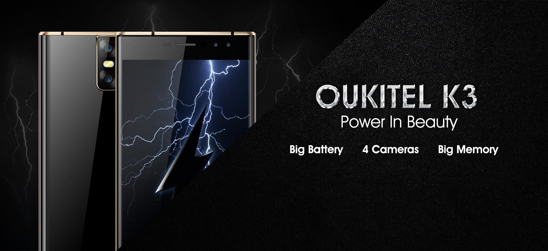 Угадай емкость батареи этого смартфона и получи его в подарок