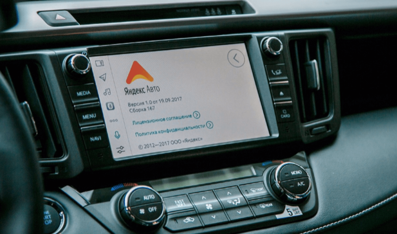 «Яндекс» представил конкурента CarPlay и Android Auto