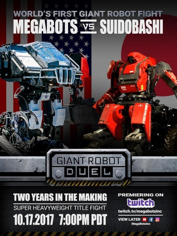 Названа дата эпического поединка гигантских роботов