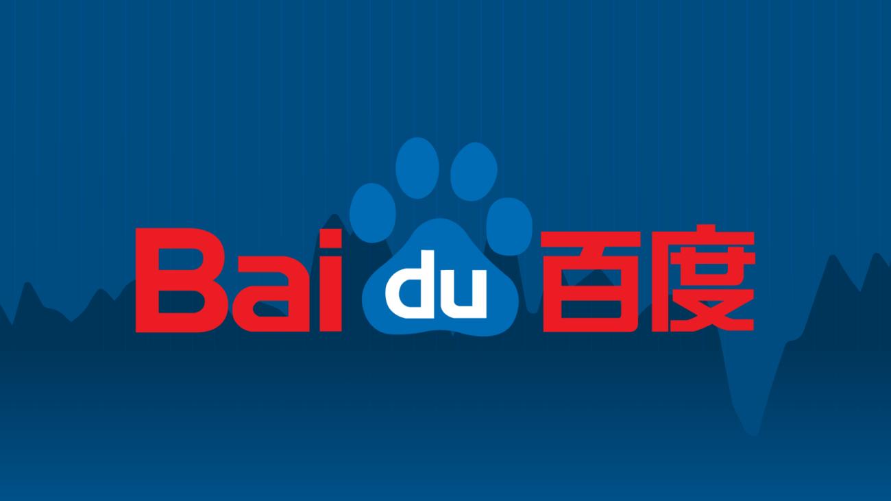 Baidu иBAIC наладят серийное производство беспилотных авто к 2019-ому году