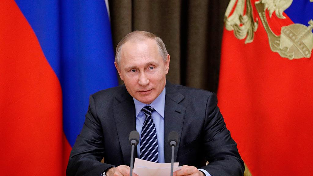 Путин поручил создать поправки опорядке размещения криптовалют