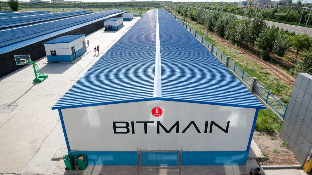 Майнинг-гигант Bitmain открывает представительства в Швейцарии и Канаде