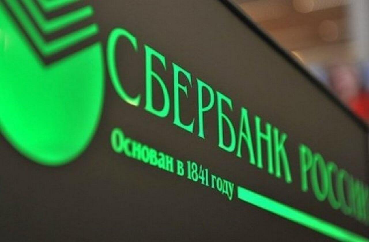 Сбербанк и ФАС начали тестирование блокчейна