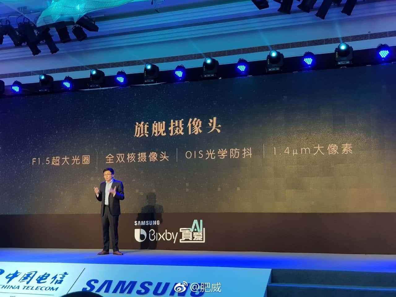 Samsung анонсировала раскладываемый смартфон с рекордной камерой