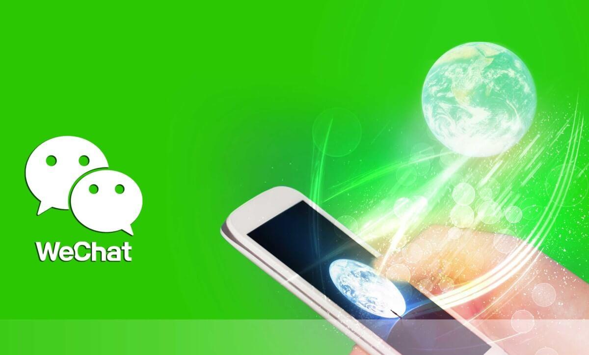 Приложение вместо паспорта: мессенджер WeChat выпустит виртуальные удостоверения личности в КНР