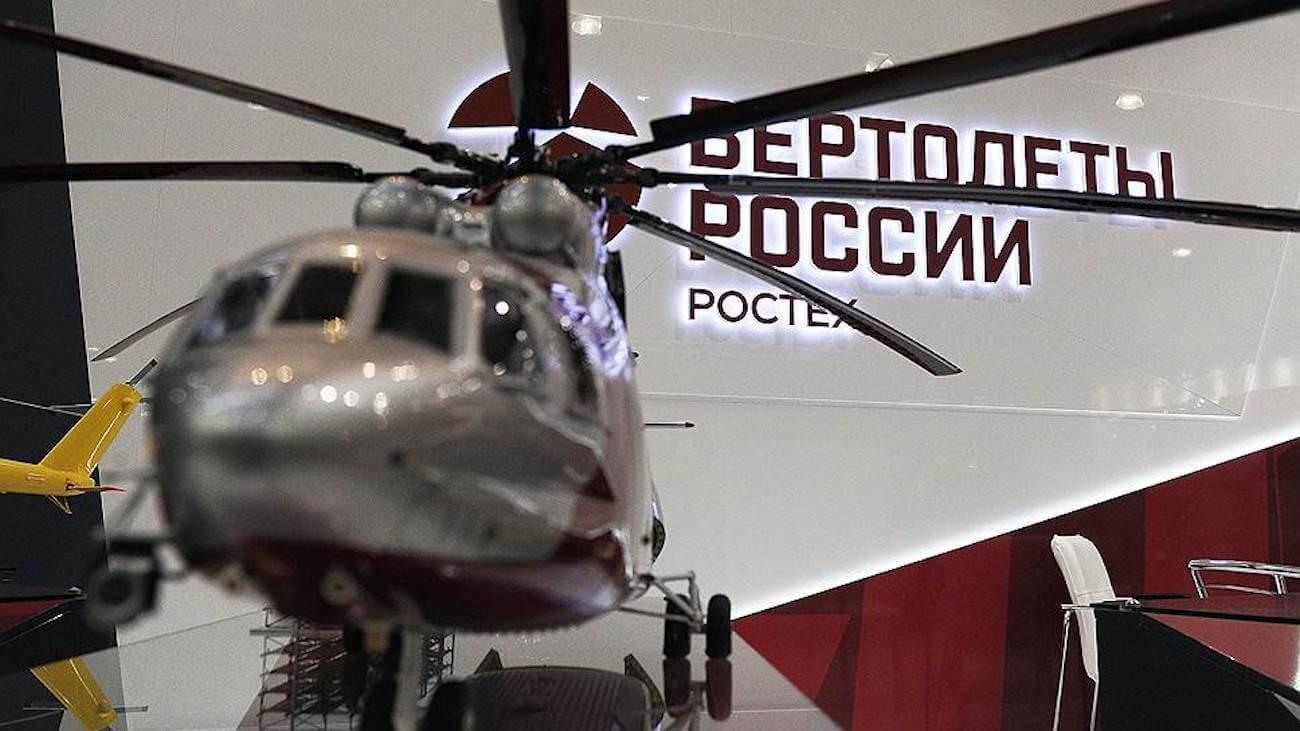 В России испытывают новый беспилотный вертолет