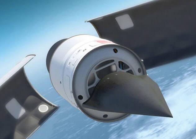 Секретное оружие США: что могут скрывать американские военные?