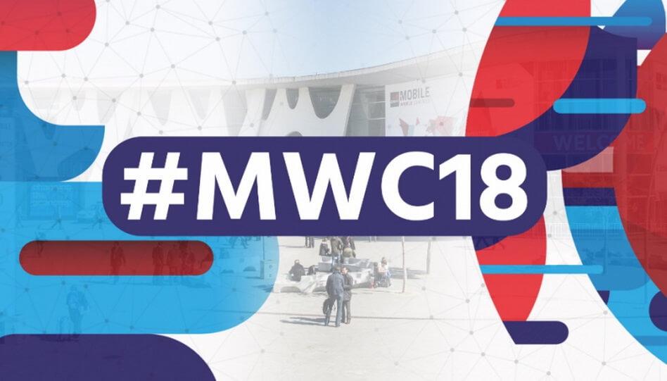 Чего ждать от выставки MWC-2018?