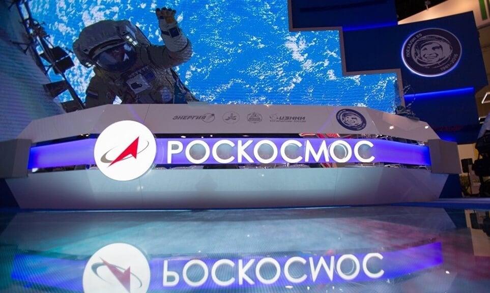 «Роскосмос» рассказал о ближайших планах в отношении Луны и МКС