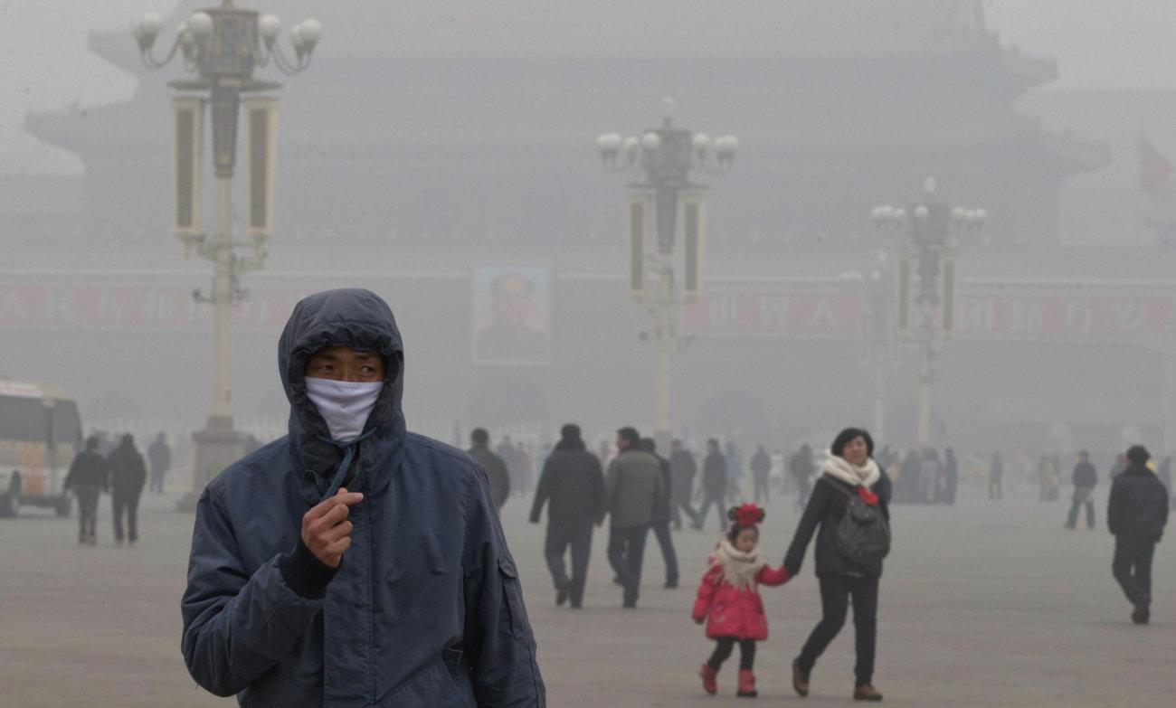 ВКитае запустили гигантский очиститель от смога насолнечной энергии