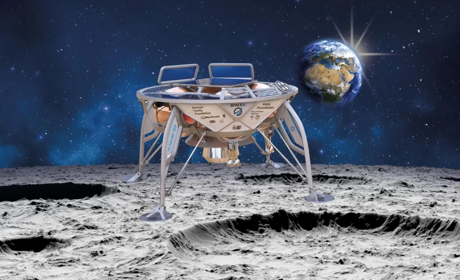 До конца этого года Израиль хочет отправить на Луну посадочный модуль