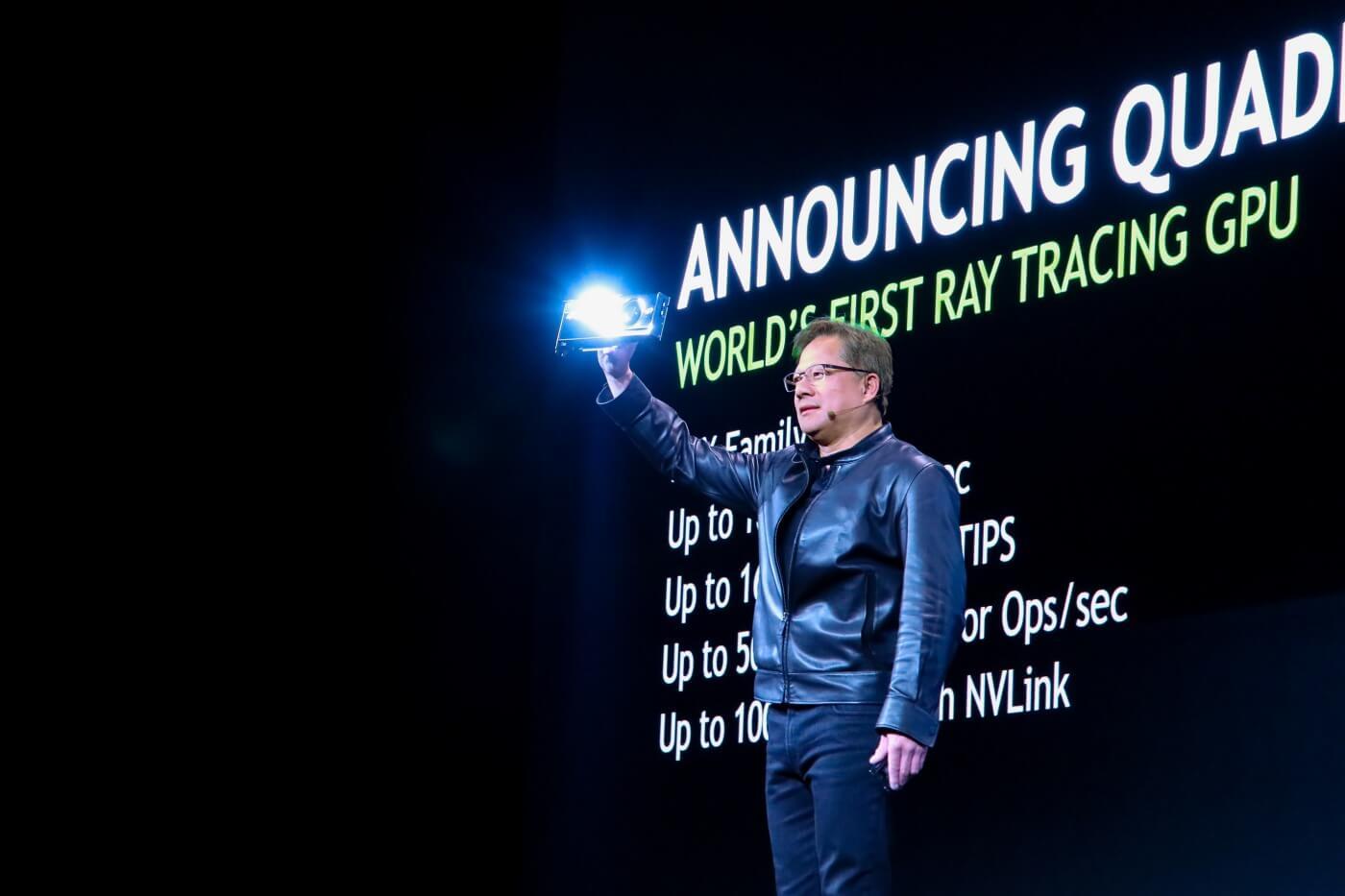 NVIDIA анонсирует игровые видеокарты нового поколения на следующей неделе