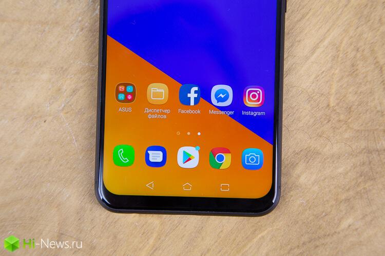 ASUS ZenFone 5Z: 165 грамм чистой мощи
