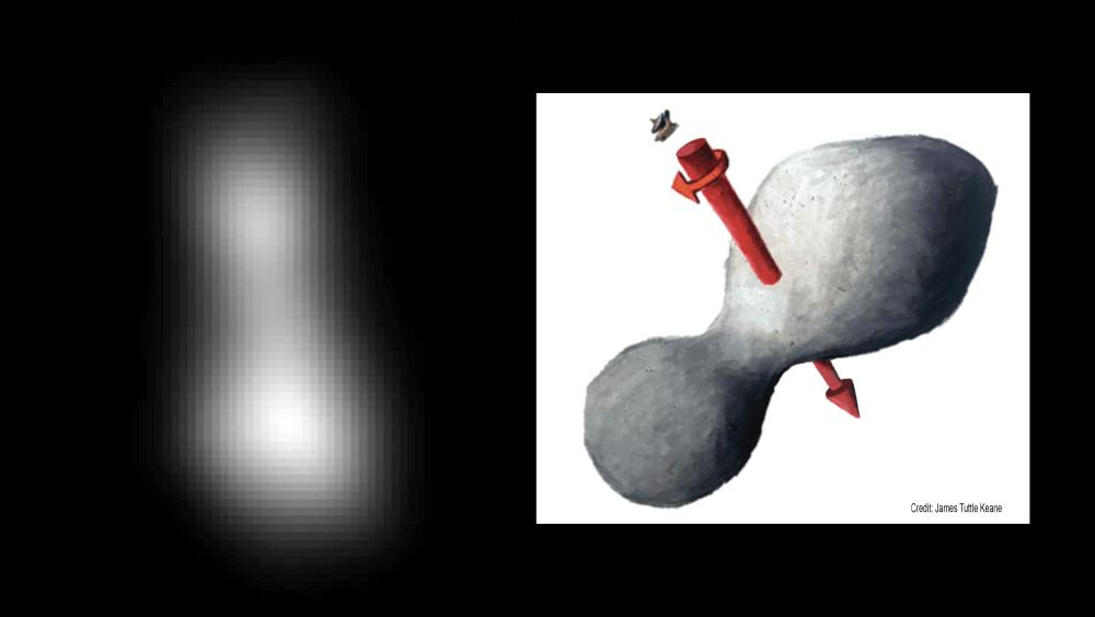 Астероид Ультима Туле