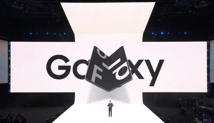 Итоги презентации Samsung: «гибкий» смартфон, флагманы Galaxy S10 и смарт-часы
