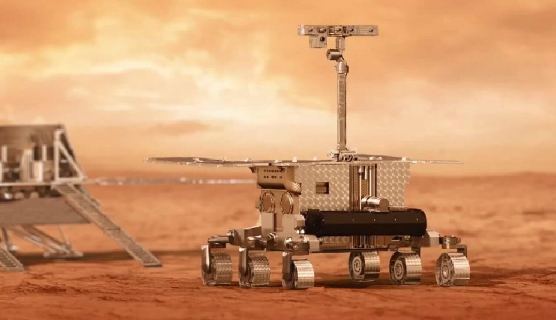 Марсоход «Экзомарс»