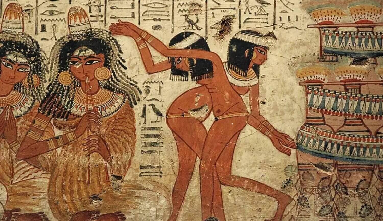 Египетские женщины