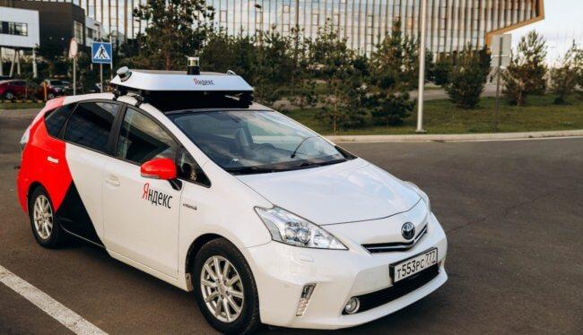 Беспилотный автомобиль «Яндекса»