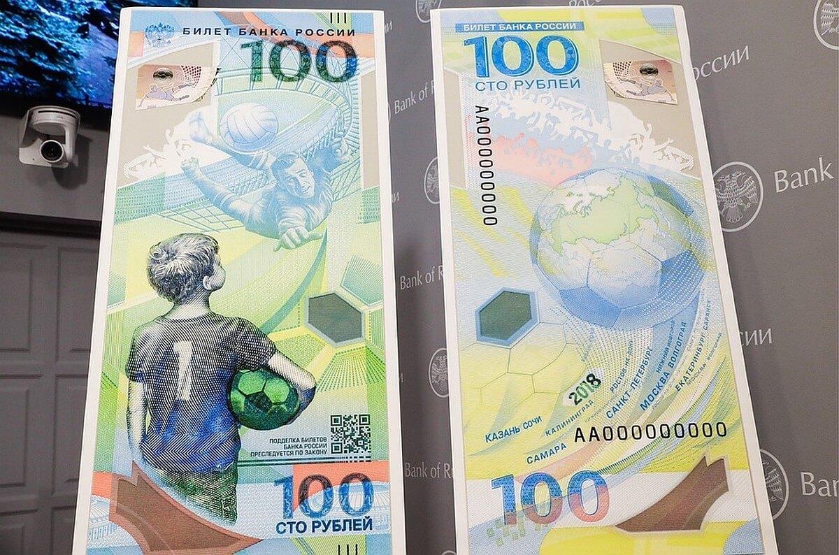 100 российских рублей