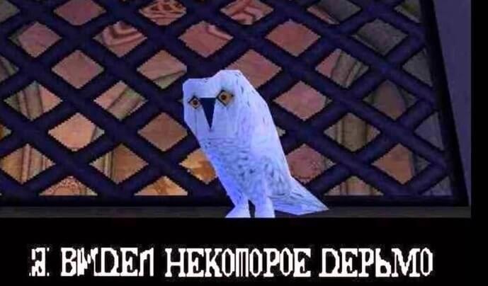 В России разработали шпионский дрон в виде совы