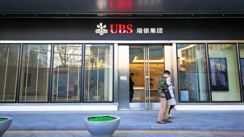 Группа крупных банков планирует запустить собственную цифровую валюту