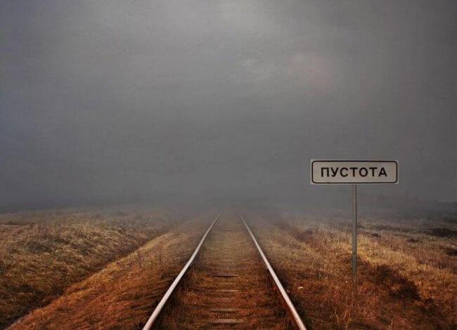 Правда ли, что Вселенная на 99% состоит из пустоты? | Hi-News.ru